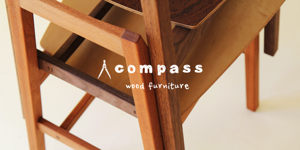 compass wood furniture